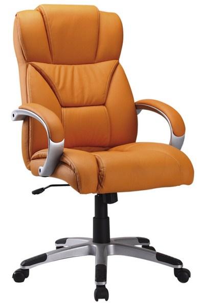 Kancelářské křeslo Q-044 - oranžová
