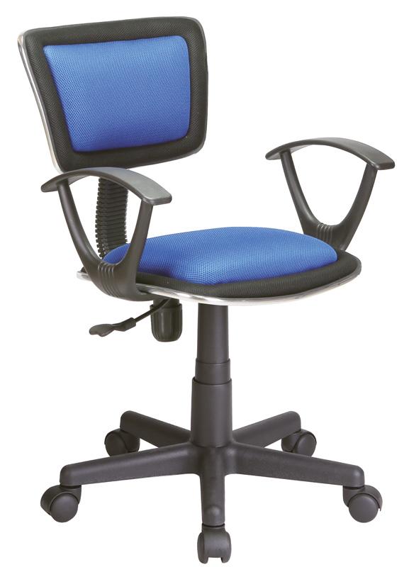 Kancelářská židle Q-140 modrá