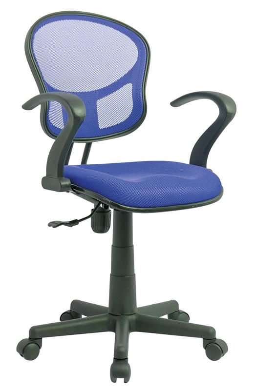 Kancelářská židle Q-141 modrá