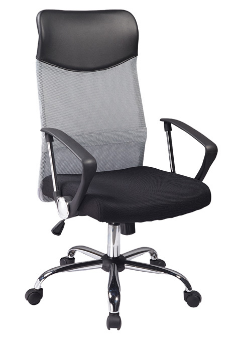 Kancelárska stolička Q-025 šedá/čierna